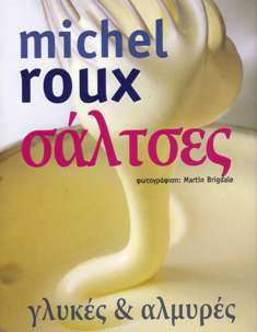 Michel roux-Ayga