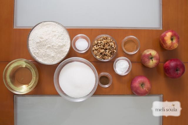 Yλικά για χριστουγεννιάτικη μηλόπιτα