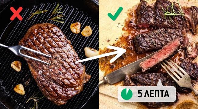 Λάθη που κάνουμε συχνά όταν μαγειρεύουμε χωρίς να το ξέρουμε